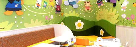KIDS HOUSEの画像
