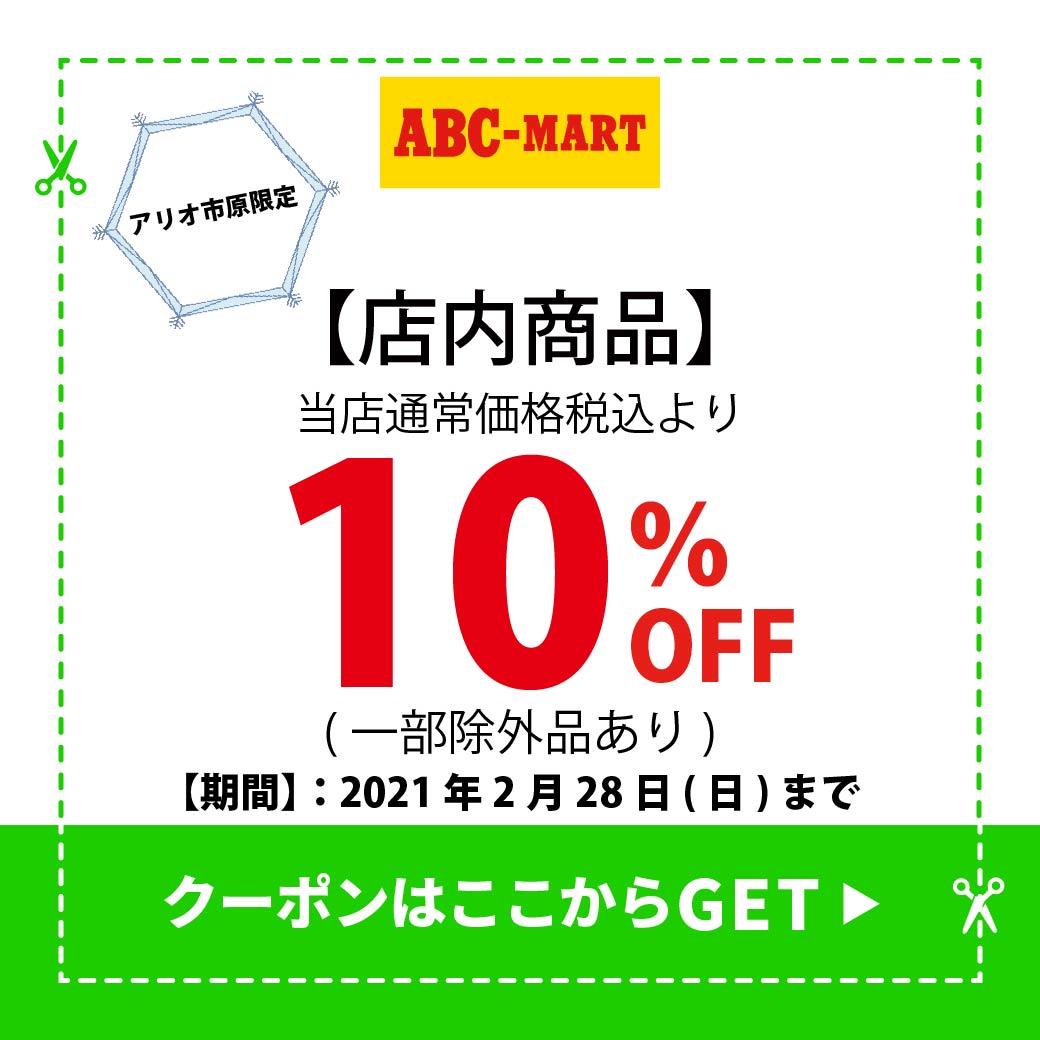 ABC-06.jpg