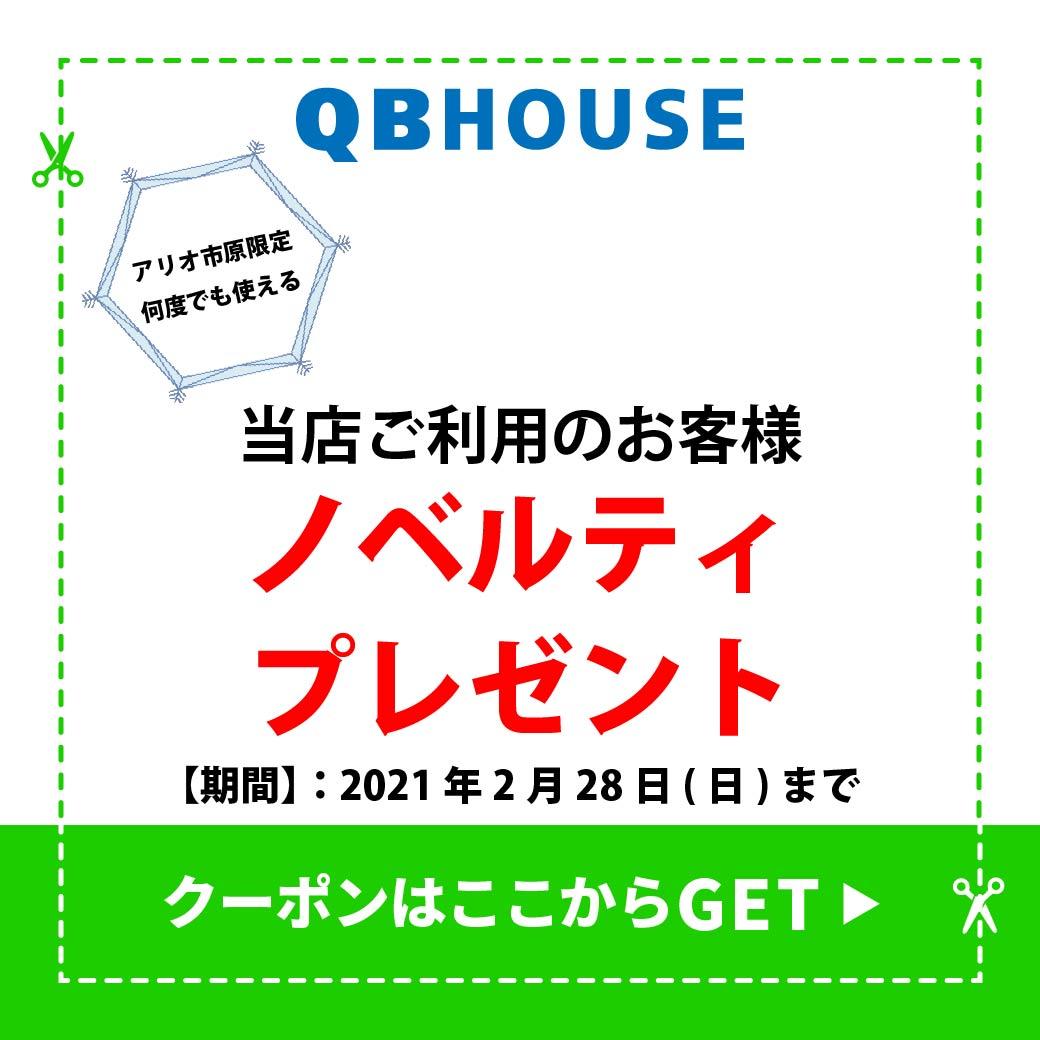 QB-10.jpg