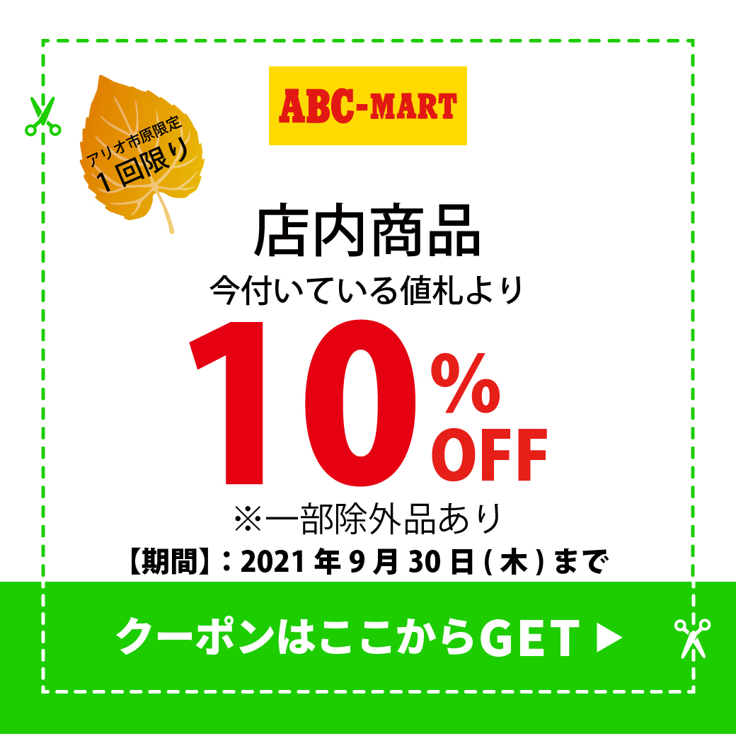 ABC-03.jpg