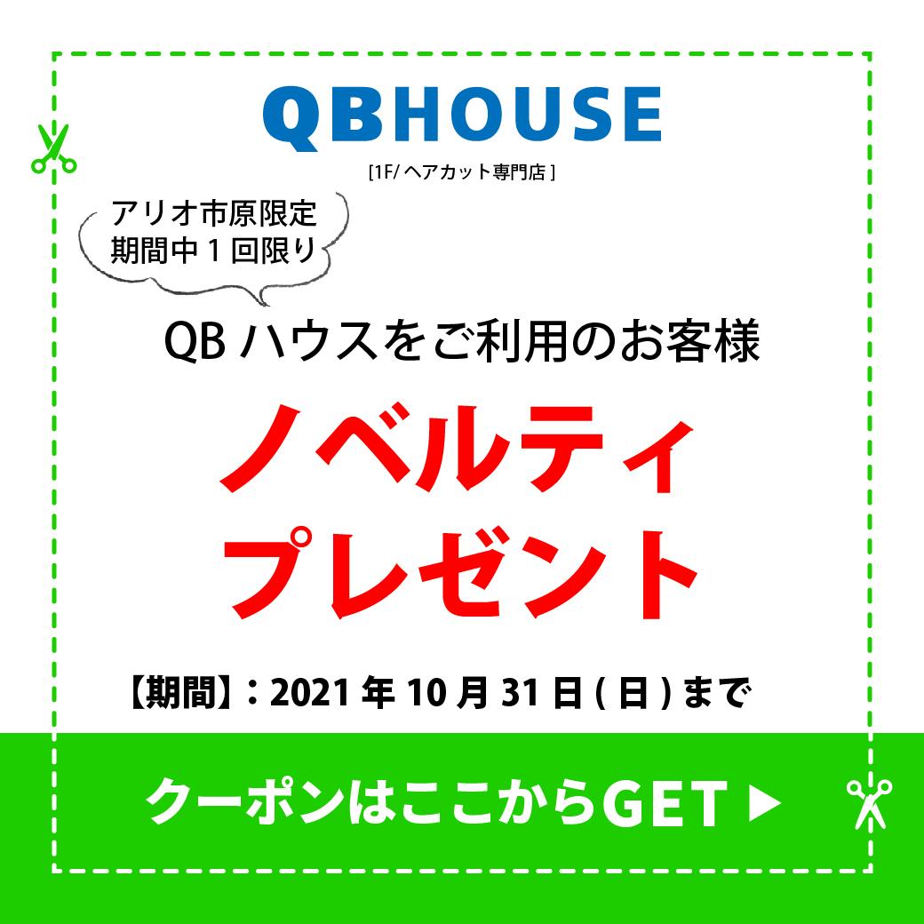 QB-13.jpg