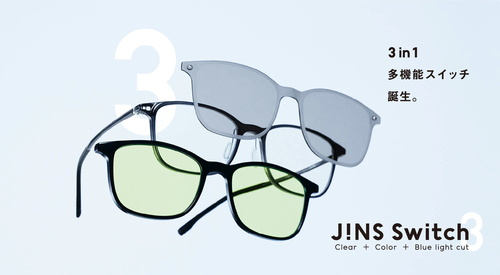 JINS Switch 3in1の着用画像