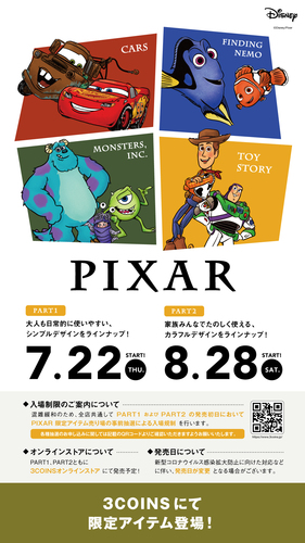 3COINS × PIXAR
