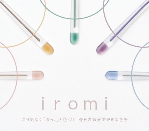 iromi
