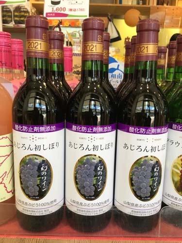 日本ワイン新酒 1番人気アイテム入荷!
