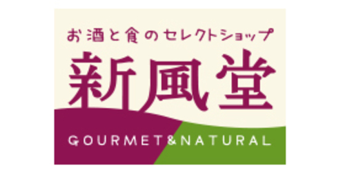 新風堂のロゴ画像
