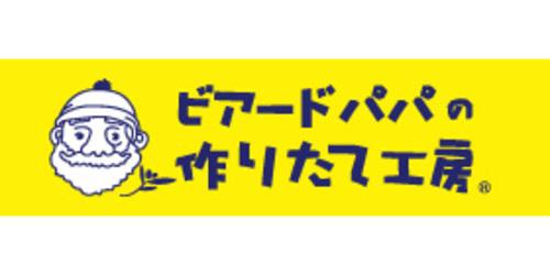 ビアードパパの作りたて工房のロゴ画像