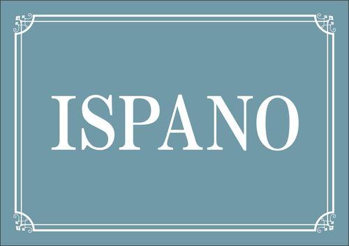 ISPANOロゴ